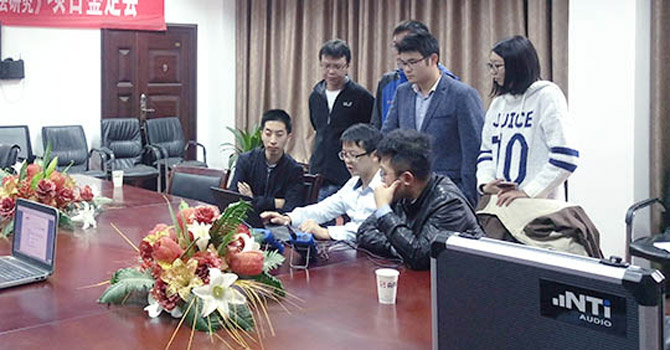 NTi Audio supports Zhenjiang Research Institute of Building Science
